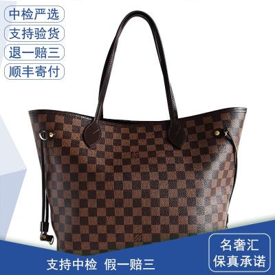 【正品二手95新】路易威登(LV)NEVERFULL N41358 女士 中號 棋盤格 紅色 內里 字母 購物袋