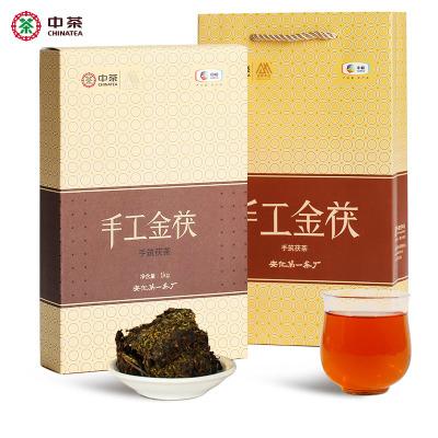 中茶安化黑茶手工金茯中糧茯磚茶1kg
