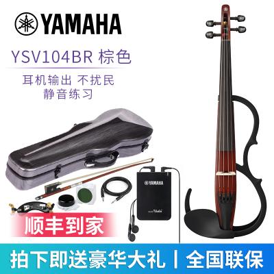 雅馬哈電子小提琴YSV104BR 靜音/電聲/電子小提琴 四弦中提演奏
