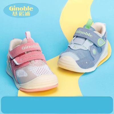 基諾浦步前鞋TXGB1747關鍵鞋機能鞋嬰兒鞋女寶寶鞋學步男童鞋春秋