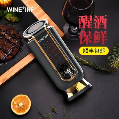 WINEINF電動紅酒醒酒器家用 葡萄紅酒醒酒器全自動真空保鮮抽酒器套裝 黑金色經典版