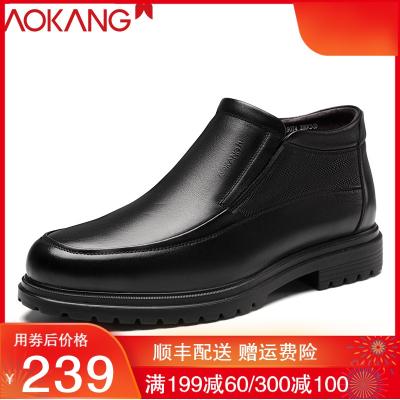 奥康皮鞋男冬季真皮休闲高帮鞋男棉鞋加绒保暖男士棉皮鞋
