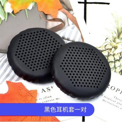 奧古者(AOGUZHE)適用漫步者H690 W570BT W670BT H690P耳機套海綿套耳罩