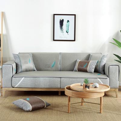 幸福派 夏季沙發墊涼席墊夏天客廳四季通用坐墊藤席子冰藤防滑沙發套罩
