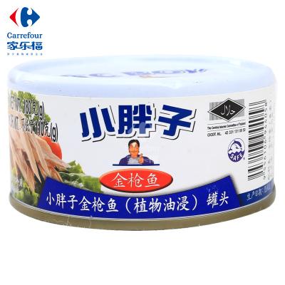 【家乐福】小胖子(TC BOY)金枪鱼(植物油浸)罐头180克