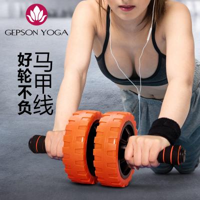 杰樸森Gepson健腹輪腹肌輪雙滾輪健身輪減肚子健身器材輔助配件家用瘦腰收腹耐磨重量環保ABS瑜伽舒展器健康架