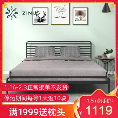 ZINUS/际诺思北欧简约现代ins双人铁艺床索尼特M1加厚加固1.5米1.8米双人