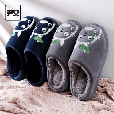 樂拖男士棉拖鞋冬季室內保暖家居防滑厚底卡通可愛居家用毛絨拖鞋