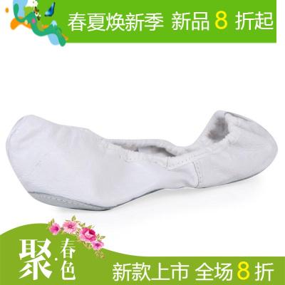 舞动空间朝鲜族传统舞蹈鞋勾勾鞋白色古典舞鞋室内练功软鞋