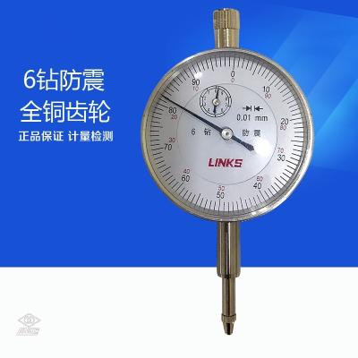 哈量百分表0-10防震指示表杠桿百分表頭校表測頭千分表磁性表座 6鉆防震0-10mm