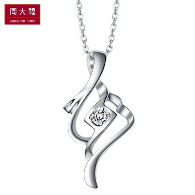 周大福珠宝婉约动人PT950铂金/白金钻石坠A133547