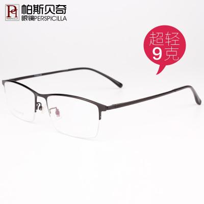 帕斯貝奇 眼鏡框男半框純鈦眼鏡架大臉配眼鏡成品超輕近視眼鏡男