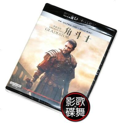 正版 角斗士 4K UHD藍光BD高清動作冒片電影光盤碟片BD100+BD50