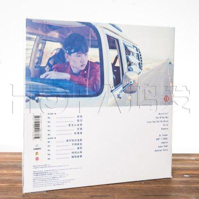 正版  汪蘇瀧第四張創作專輯登陸計劃12寸LP黑膠大碟留聲機專用