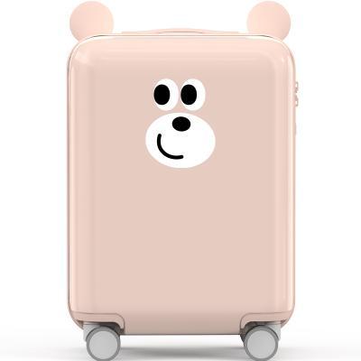 小米生态链企业品牌 稚行趣萌耳朵拉杆箱 diy贴纸 18寸可爱儿童行李 超萌随身带 可上飞机 软萌粉