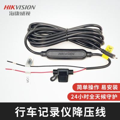 海康威視行車記錄儀降壓線24V12V轉5V汽車載用電源充電線插頭暗線