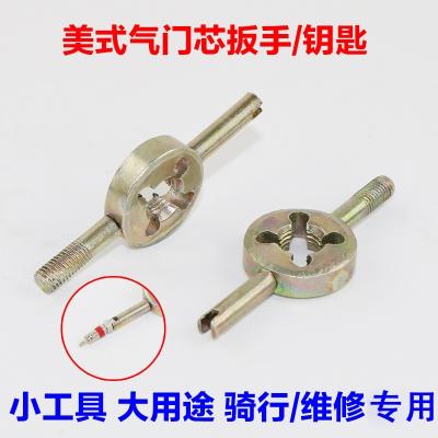 纯铜汽车轮胎气门芯自行车电动摩托车气门嘴帽气门针扳手钥匙开关 2个扳手+6铜芯+6帽