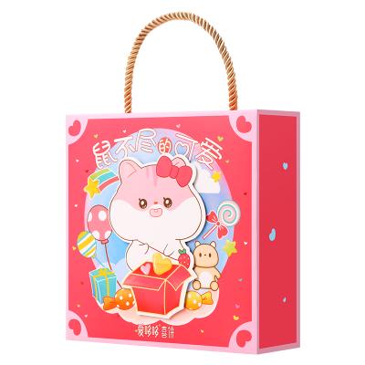 爱哆哆喜饼 宝宝诞生伴手礼生孩子满月喜糖喜蛋礼盒爱多多喜饼--鼠不尽的活力/可爱K9 女宝宝