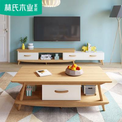 林氏木业电视柜组合 现代客厅北欧电视柜茶几组合实木脚电视机柜子LS068M1