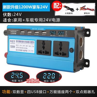 科邁爾車載逆變器12V24V48V轉220V家用500W1600W3000W電源轉換器 加強雙數顯1200W-24V