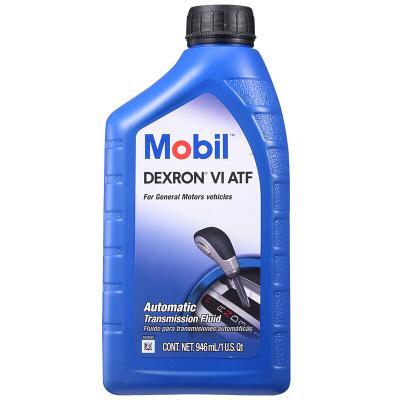 【2件裝】美孚(Mobil)自動變速箱油 DEXRON-VI ATF 1Qt(946ml) 美國原裝進口