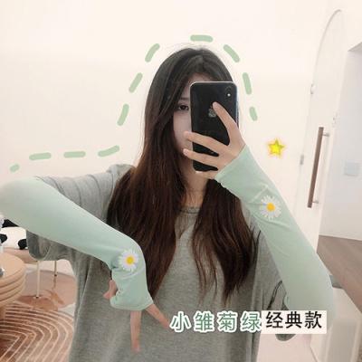 夏季袖套女ins冰袖防曬手套護臂學生可愛網紅防紫外線泫雅風袖子 經典款小雛菊綠【一雙】