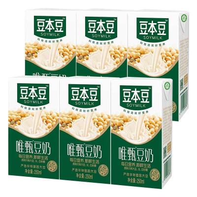 豆奶谷物豆奶250ml*6盒装早餐奶低饱和脂肪非转基因大豆豆奶即饮 唯甄豆奶