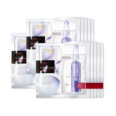 欧莱雅(LOREAL)复颜玻尿酸安瓶鲜注面膜套装(玻尿酸安瓶鲜注面膜5片*3盒)