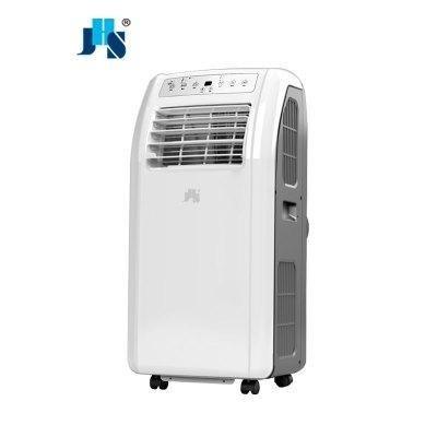 JHS 移動式空調 1.5匹空調 單冷 家用空調 移動空調 空調 空調1.5p 立式空調 A012-10KR/A