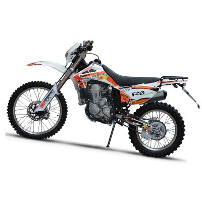 賽摩全新可上牌國四電噴越野摩托車cqr250賽摩摩托車宗申250高賽拉力摩托單缸四沖程摩托車跑車山地車越野摩托/賽摩R8