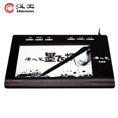 漢王(Hanvon) 漢王手寫板免驅手寫板唐人筆墨飛揚大屏手寫老人手寫板電腦寫字板電阻壓力式 黑色