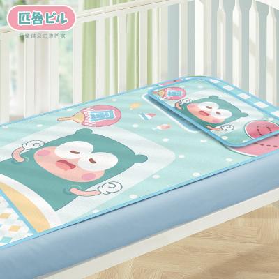 日本匹鲁(ピル)婴儿凉席儿童床冰丝冷感凉席透气新生宝宝幼儿园折叠式冰丝凉席120*65cm