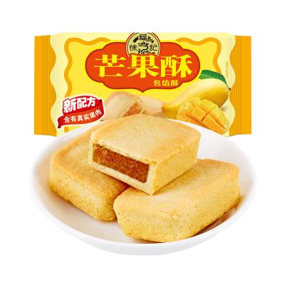 徐福记包馅酥芒果酥184g水果夹心糕点一口酥台湾风味营养早餐休闲零食品下午茶点心蛋糕饼干传统特产小吃