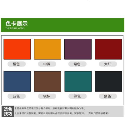 定做 調色內墻乳膠漆涂料色精水性漆木器漆油漆調色劑 鐵棕50ml