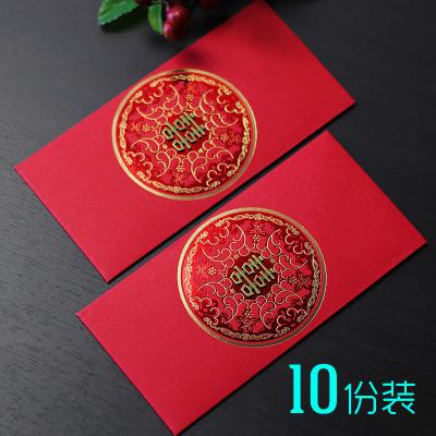 紅包 利是封 結婚紅包 創意紅包袋 中式紅包 復古紅包