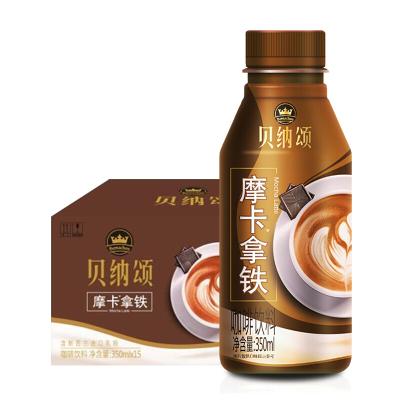貝納頌摩卡拿鐵咖啡飲料350ml*15瓶 整箱裝 即飲咖啡 康師傅出品
