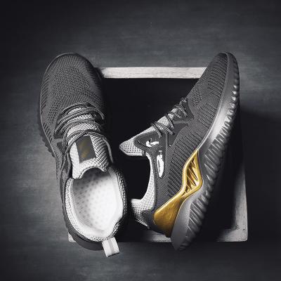 跨馬KYMA 新款飞织运动休闲鞋男鞋子男时尚跑步鞋经典小白鞋2020春季青少年学生鞋XF60