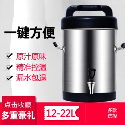 商用豆浆机大容量全自动早餐店用现豆无渣现磨免过滤自熟米糊 新款黑色12升12升保温桶