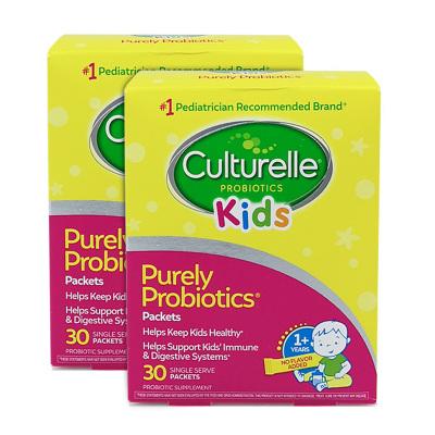 【2盒裝寶寶益生菌】美國進口康萃樂(Culturelle)益生菌嬰幼兒LGG益生菌粉30支/盒寶寶營養素