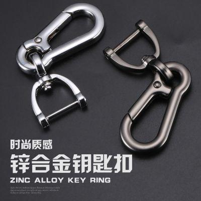 琪睿防丟汽車鑰匙扣男士情侶迷你鎖匙扣掛件鑰匙鏈環圈多功能掛繩子