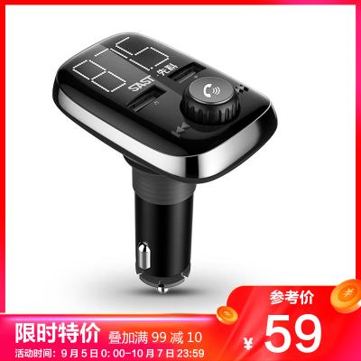 先科T67車載音樂MP3播放器藍牙接收器fm發射器汽車用手機充電器U盤式(不帶數據線)
