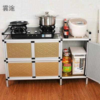 簡易櫥柜組裝多功能灶臺柜燃氣灶小櫥柜鋁合金廚房櫥柜柜子茶水柜定制 米柜120*42*80金(左) 5門