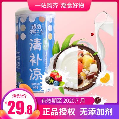 【臨期特賣 6瓶罐裝】海南特產臻秀椰之鄉椰奶清補涼椰奶椰汁清涼飲品