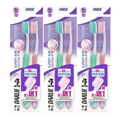 黑人(DARLIE)專研護齦 牙刷 兩支特惠裝x3