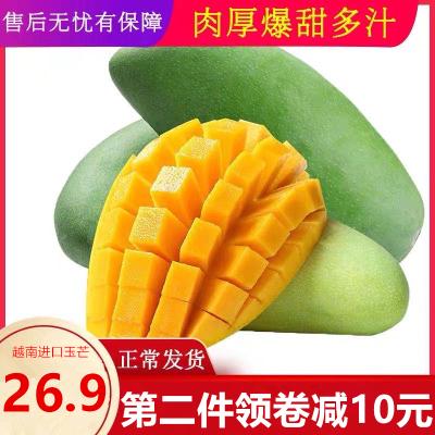 【靚果匯】越南進口玉芒5斤裝 肉厚鮮甜 新鮮現摘水果 熱帶芒果