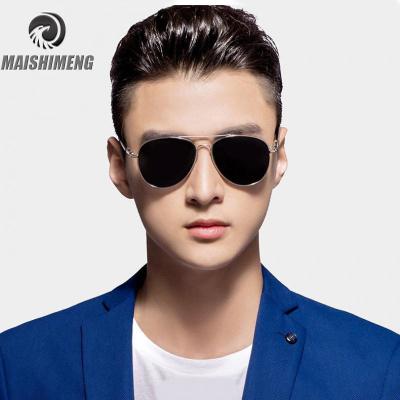 【蘇寧星選】邁詩蒙墨鏡男2019新款男士眼鏡太陽鏡男偏光鏡駕駛眼睛蛤蟆鏡開車司機鏡