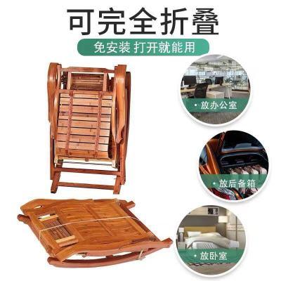 歐若凡搖椅躺椅大人折疊午休夏天涼爽竹子睡椅太師椅懶人藤椅老人逍遙椅