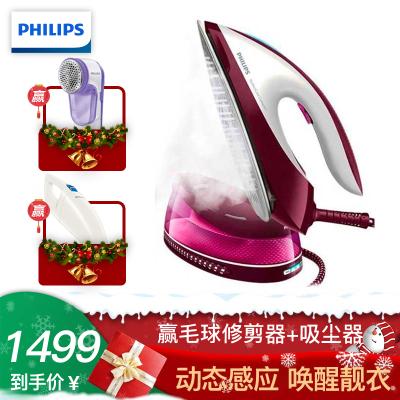 飞利浦 (Philips) 蒸汽电熨斗 智能增压平熨挂烫机二合一 手持迷你家用不粘底板 支持自动断电 GC7808/48