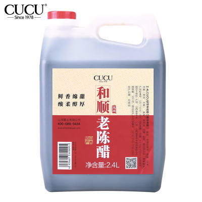 CUCU 醋 和順老陳醋2.4L 山西陳醋 固態發酵