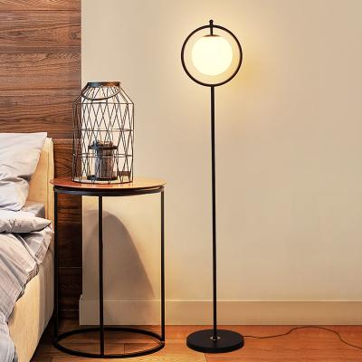 Grevol簡約現代LED創意落地燈個性客廳書房裝飾落地燈臥室落地燈具